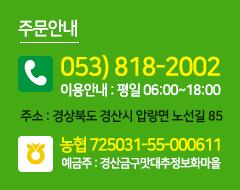 전화번호 안내 및 주소